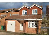 4 bedroom house in Mayfield Close, Redhill, RH1 (4 bed)