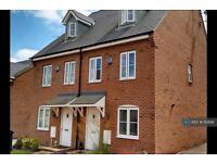 3 bedroom house in Plover Road, Leighton Buzzard, LU7 (3 bed)