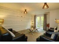 2 bedroom flat in Starley Court, Birmingham, B27 (2 bed) (#1094466)