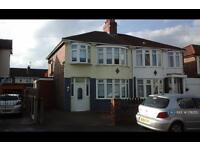 3 bedroom house in Grace Avenue, Liverpool, L10 (3 bed)