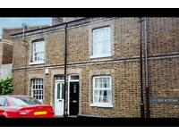 4 bedroom house in Stok Place, London, NW10 (4 bed)