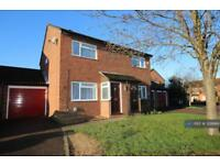 2 bedroom house in Alburgh Close, Bedford, MK42 (2 bed)
