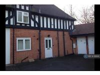 2 bedroom house in The Park, Mansfield, NG18 (2 bed)