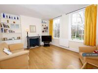 1 bedroom flat in Bramber Road, London , W14 (1 bed)