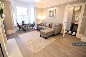 2 bedroom flat in Queens Road, Brentwood, CM14 (2 bed) (#1014605)