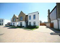 4 bedroom house in Milton Keynes, Milton Keynes, MK10 (4 bed) (#1132360)