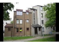 2 bedroom flat in Headland Court, Aberdeen, AB10 (2 bed)