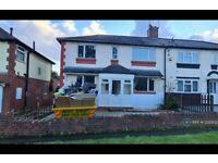 3 bedroom house in Hayes Road, Oldbury, B68 (3 bed) (#1222432)