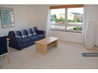 2 bedroom flat in Wilderness Road, Guildford, GU2 (2 bed) (#852730)