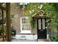 3 bedroom house in Ferry Road, Twickenham, TW1 (3 bed)