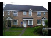 2 bedroom house in Meltham Close, Northampton, NN3 (2 bed)