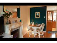 2 bedroom house in Radcliffe Gardens, Nottingham, NG4 (2 bed)