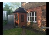 3 bedroom house in Holyoake Terrace, Sevenoaks, TN13 (3 bed)