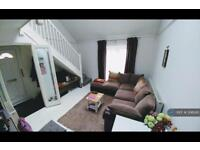 1 bedroom flat in Redland Drive, Northampton, NN2 (1 bed)