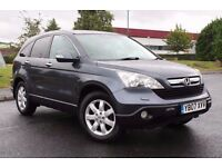 2007 HONDA CR-V ES I VTEC 2.0 PETROL, 6 SPEED MANUAL, NEW SHAPE, PRICED TO CLEAR, STARTS AND DRIVES!