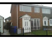 3 bedroom house in Emerald View, Isle Of Sheppey, ME12 (3 bed)
