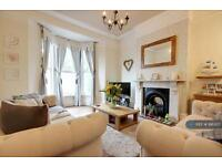1 bedroom flat in College Road, Bromley, BR1 (1 bed)
