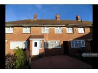 3 bedroom house in Fullbrook Grove, Birmingham, B29 (3 bed)