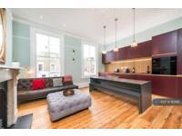 1 bedroom flat in Caedmon Road, London, N7 (1 bed)