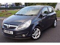 2008 (58) VAUXHALL CORSA 1.4 SXI A/C, PETROL, MANUAL, 5 DOORS HATCHBACK, LONG MOT, NICE CONDITION !!