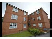 2 bedroom flat in Mill Chase Road, Wakefield, WF2 (2 bed)