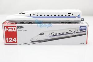 NEW Takara Tomy Tomica #124 Long Shinkansen N700A Diecast Toy Car Japan Train