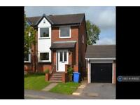 3 bedroom house in Gleadsmoss Lane, Derby, DE21 (3 bed)