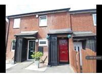 1 bedroom flat in Cayton Close, Barnsley, S71 (1 bed)