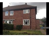 3 bedroom house in Sookholme Drive, Mansfield, NG20 (3 bed)