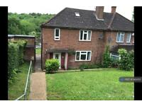 3 bedroom house in Somerton Close, Purley, CR8 (3 bed)