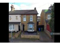 3 bedroom house in Salisbury Ave, Essex, SS17 (3 bed)