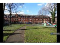 2 bedroom flat in Windsor Mews, Cardiff, CF24 (2 bed)