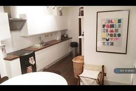 1 bedroom in London, London, E17