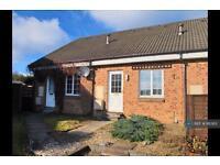 1 bedroom house in Jones Green, Livingston, EH54 (1 bed)