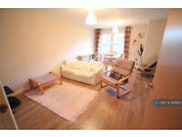 2 bedroom flat in Aylesbury, Aylesbury, HP20 (2 bed)