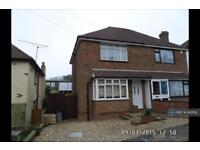 3 bedroom house in The Rose Walk, Newhaven, BN9 (3 bed)