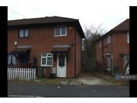 2 bedroom house in Hornbeam Terrace, Carshalton, SM5 (2 bed)
