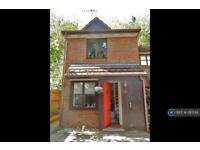 1 bedroom house in Stonefield Park, Maidenhead, SL6 (1 bed)