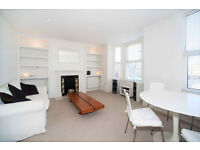 A stunning newly refurbished three bedroom property offering a great living space