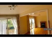 4 bedroom house in Great Holme Court, Northampton, NN3 (4 bed)