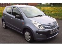 2010 NISSAN PIXO 1.0 VISIA, PETROL, MANUAL, 5 DOORS HATCHBACK, £20 ANNUAL TAX, CHEAPEST TO INSURE !!