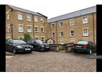 2 bedroom flat in Stoneleigh Court, Leeds , LS17 (2 bed)