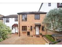 3 bedroom house in The Farthings, Kingston Upon Thames,London, KT2 (3 bed)