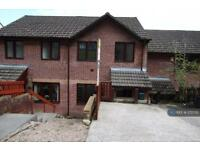 3 bedroom house in Ffynnon Wen, Swansea, SA6 (3 bed)