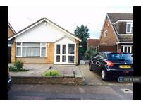 2 bedroom house in Coles Close, Leicester, LE4 (2 bed)