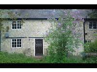 2 bedroom house in Hanslope Lodge, Milton Keynes, MK19 (2 bed)