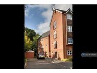 2 bedroom flat in Empress Matilda Gardens, Old Wolverton, MK12 (2 bed)