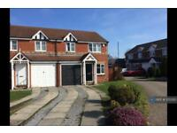 3 bedroom house in The Wynd, Forest Hall, Newcastle Upon Tyne, NE12 (3 bed)