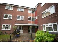 2 bedroom flat in Morningside Close, Allenton, DE24 (2 bed)