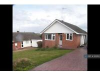 3 bedroom house in Shutewater Close, Taunton, TA1 (3 bed)
